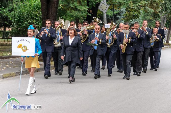 Duvački orkestar Botevgrad, Bugarska